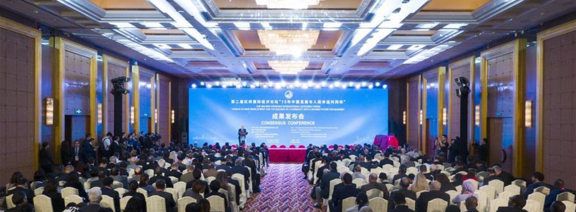 Consejeros del CURI, Emb. Guillermo Valles e Ing. Washington Durán, participaron del II Foro Económico Internacional de Hongqiao
