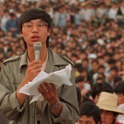 DEUTSCHE WELLE – La UE pide liberación de activistas en aniversario de Tiananmen