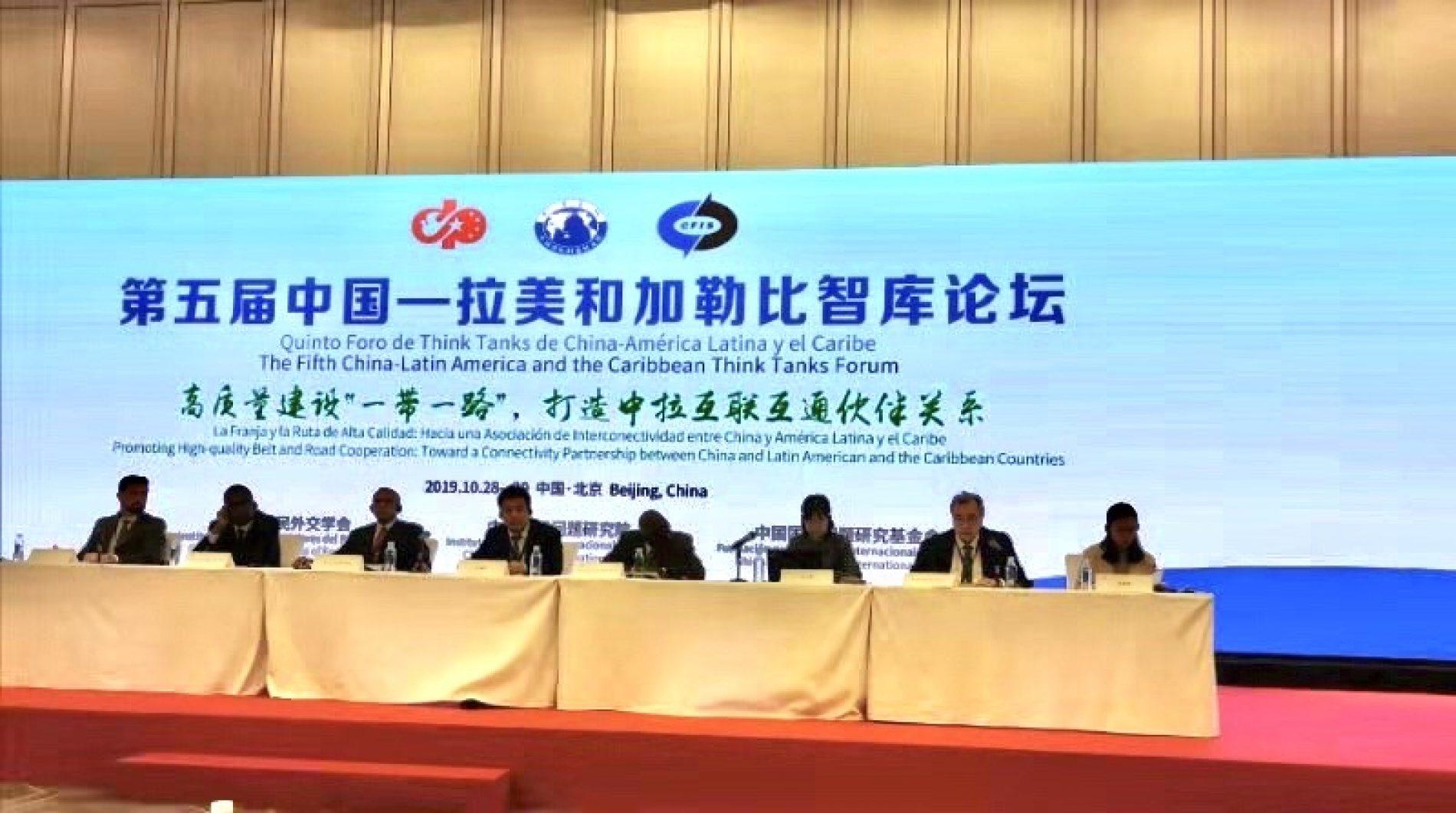 Consejero del CURI, Ing. Washington Durán, participó del V Foro de Think Tanks de América Latina y el Caribe en Beijing, China